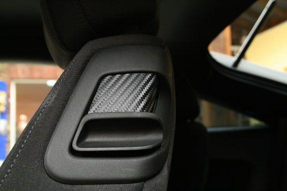Carbonbeschichtung Sitzverstellung